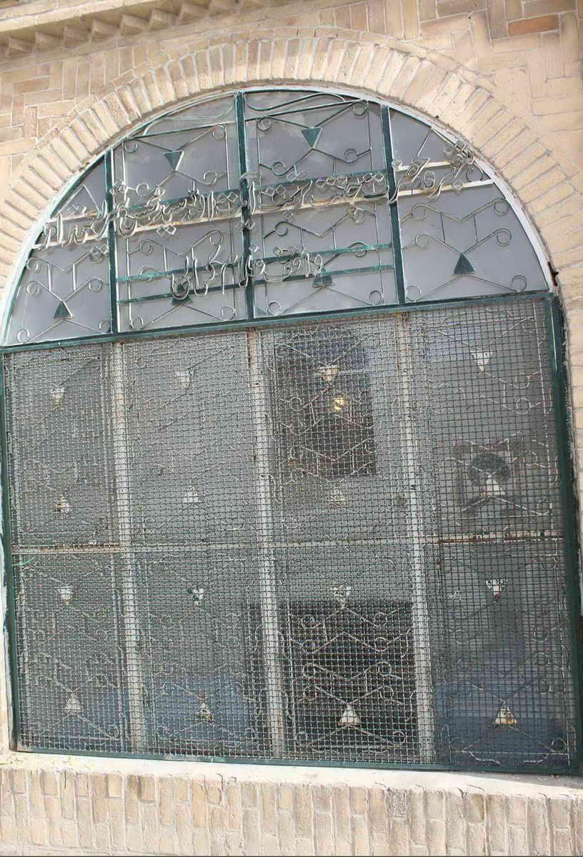 مقبره حضرت آیت الله سید محسن شریعتمداری